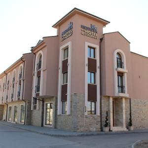 Fotografie hotelů: Hesteya Hotel, Svilengrad