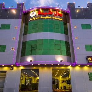 Fotos de l'hotel: Dar Shima Furnished Apartments, Hail