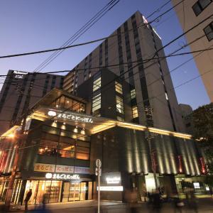 Zdjęcia hotelu: Richmond Hotel Premier Asakusa International, Tokio