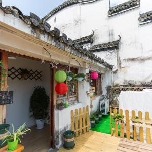 Hotel Pictures: BNB 29-Tunxi Old Street Branch, Huangshan