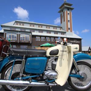 Hotelbilleder: Hotel Fichtelberghaus, Kurort Oberwiesenthal