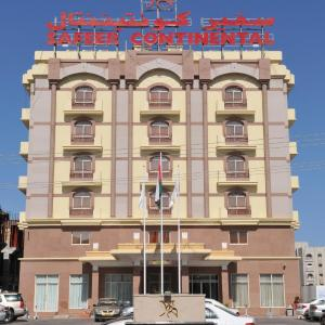 Hotel Pictures: Safeer Continental Hotel, Muscat