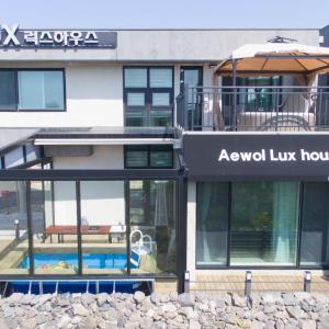 酒店图片: Aewol LuxHouse, 济州市