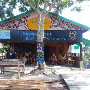 Foto Hotel: Twin Trees Hostel, Koh Rong Sanloem