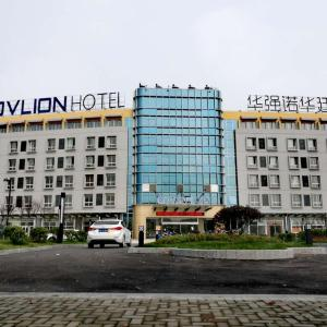 Hotel Pictures: Novlion Hotel, Wuhu
