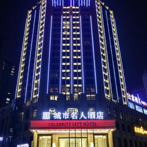 Hotel Pictures: Yibin Celebrity City Hotel, Yibin