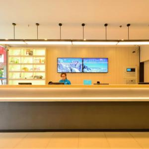 Hotelbilder: Hanting Express Ningbo Tian yi Square, Ningbo