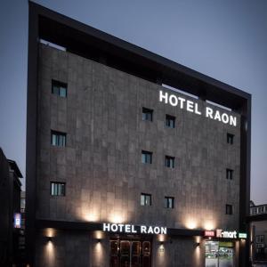 Zdjęcia hotelu: Hotel Raon, Hamyang