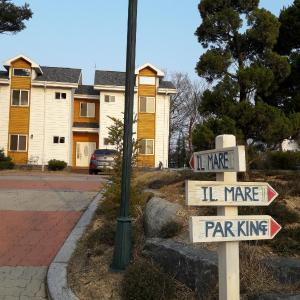 Zdjęcia hotelu: Ilmare Pension, Taean
