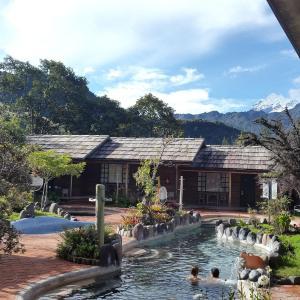 Hotel Pictures: Termas de Papallacta, Papallacta