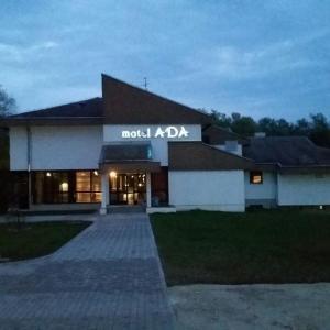 Zdjęcia hotelu: Motel Ada, Blatna