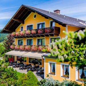 Hotelfoto's: Gasthof Landhotel Hubmann, Kleinlobming