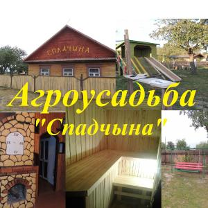 Hotel Pictures: Spadchyna, Makarichi