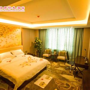 Hotel Pictures: Huangzu International Hotel, Huaihua