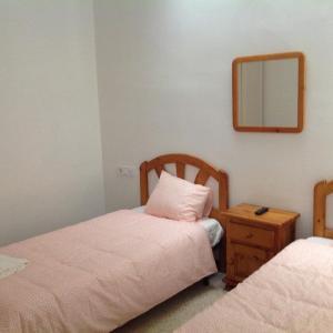 Hotel Pictures: Habitaciones baobab, Rubí