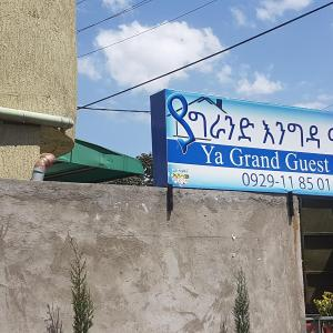 Hotel Pictures: Ya Grand Guest House, Nefas Silk