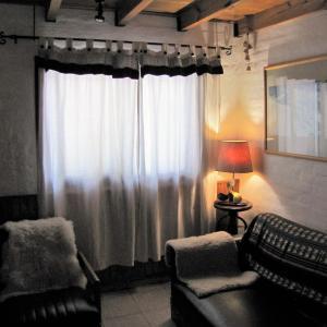 酒店图片: Mi casa en Las Leñas, Las Lenas