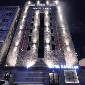 Zdjęcia hotelu: Hotel Bandi, Ulsan