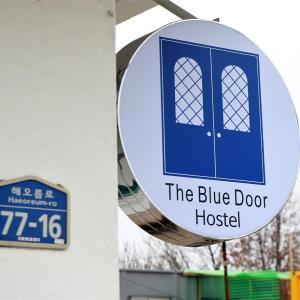 Fotografie hotelů: Blue Door Hostel, Sokcho