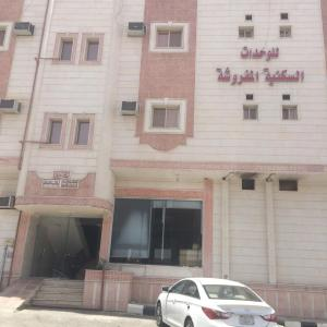 Fotos de l'hotel: Al Withynani Furnished Units, Taif