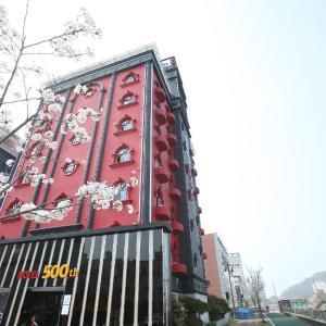 Fotografie hotelů: Hotel 500th, Mokpo