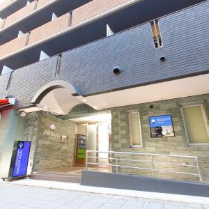 ホテル写真: HOTEL MYSTAYS Otemae, 大阪市