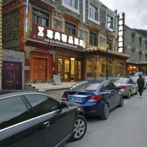 Hotel Pictures: Zunshang Boutique Hotel, Aba