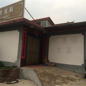 Hotel Pictures: Wang Ze Yuan Farm Stay, Huairou
