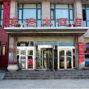 Hotel Pictures: Dalian Donghao Hotel, Dalian