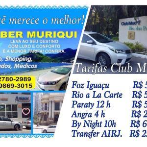 Hotel Pictures: Apartamento Porto Real Suites, Mangaratiba