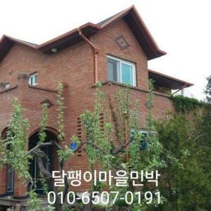 Zdjęcia hotelu: Dalpengyi Maeul Guesthouse, Cheorwon