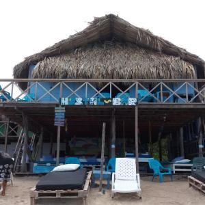 Hotel Pictures: Hostal de Playa La Gozadera, Playa Blanca