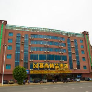 Hotel Pictures: Mushang Boutique Hotel, Nanning