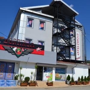 Hotelbilleder: Casino & Hotel Bonanza, Bogdanci