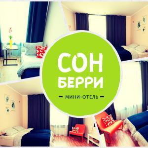Photos de l'hôtel: Sonberri MiniHotel, Volgograd