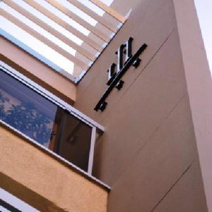 Fotos del hotel: Libertador Hotel, La Rioja