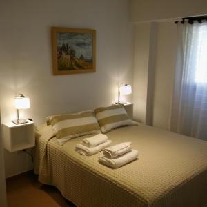 Fotos do Hotel: DEPARTAMENTO CENTRICO CALLE 6, La Plata