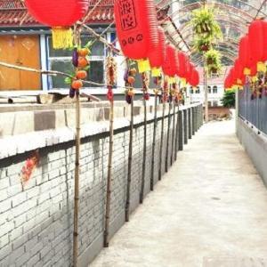 Hotel Pictures: Du Du Farm Stay, Fangshan