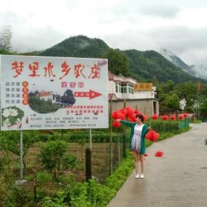 Hotelbilder: Jiuhuashan Menglishuixiang Farm, Jiuhua