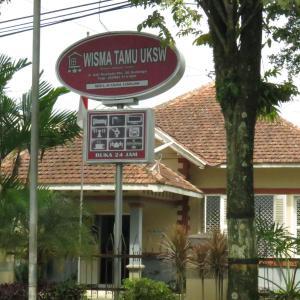 Hotelfoto's: Wisma Tamu UKSW, Salatiga