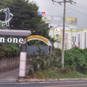 Fotografie hotelů: Hole in one Hotel, Jinju