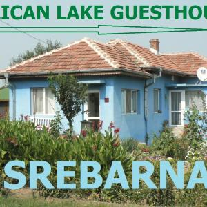 Fotos de l'hotel: Pelican Lake Guesthouse Srebarna, Srebŭrna