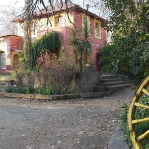 Фотографии отеля: Hostal Los Castaños, San Alfonso