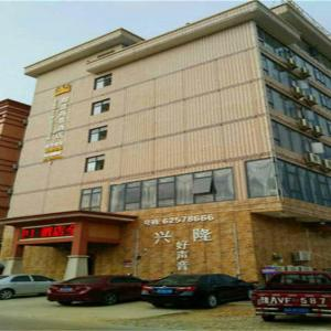 Hotel Pictures: Xinglong Huangxin Business Inn, Wanning