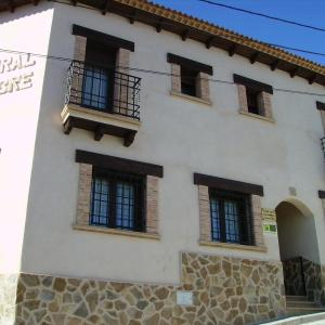 Hotel Pictures: Casa Rural La Lumbre, Enguídanos