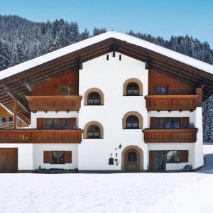 Hotelbilder: Haus Lerch 592W, Gaschurn