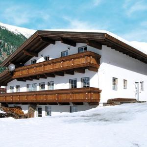 Fotos de l'hotel: Haus Rieser 131W, Niederthai