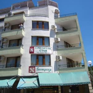 Фотографии отеля: Family Hotel Bistritsa, Сандански