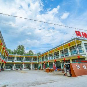 Hotel Pictures: Yijie Holiday Hotel Wuling Mountain North Gate Branch, Miyun