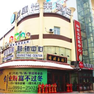 Hotelbilder: Elan Hotel West Ningbian Road, Changji
